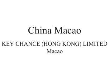 China Macao
