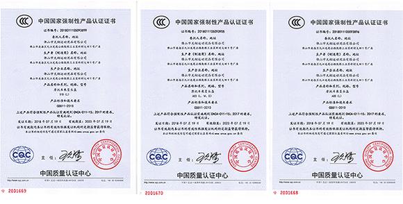 3C certification.jpg