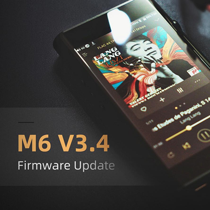 Shanling M6 Firmware Update