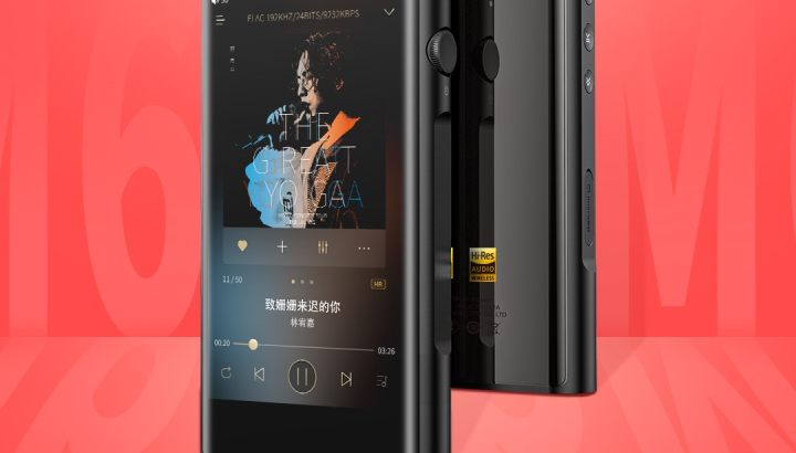 Introducing Shanling M6, UP4, ME700 and MW200