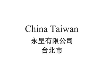 China Taiwan Distributor