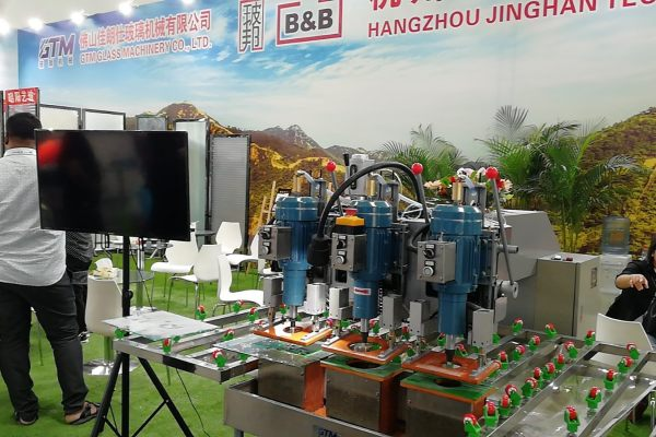 Beijing 30th China International Glass Industrial Technical Exhibition