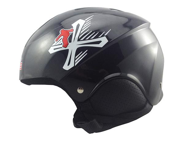 Skiing helmet.jpg