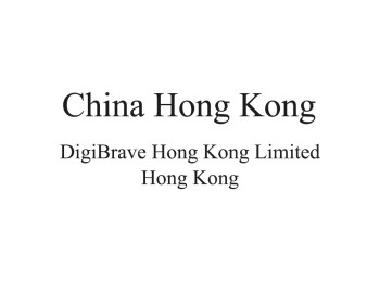 China Hong Kong Distributor